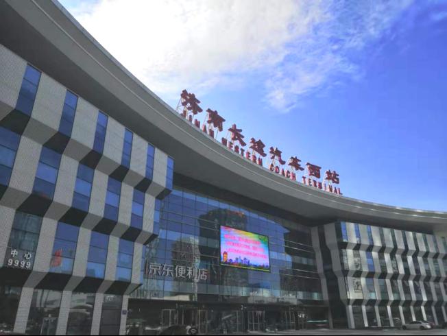 """大众网·海报新闻@鲁南高铁26日通车省内""""一环""""形成,济南西城"""