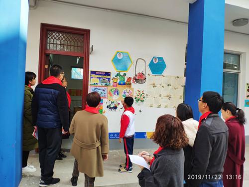 淄博市桓台县实验小学举行中队文化建设评比
