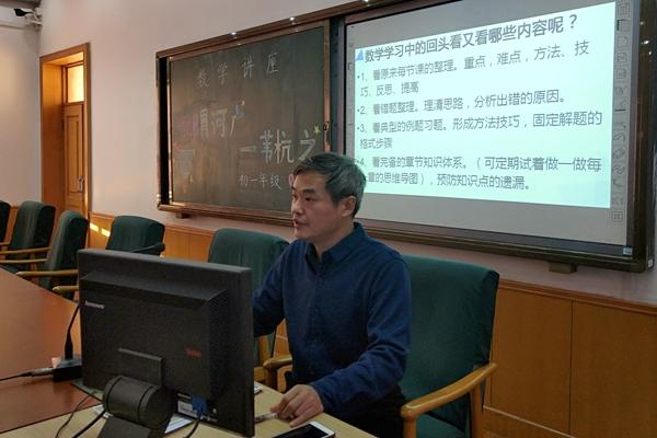 """济南中学""""名师大讲堂""""助推教学质量提升"""