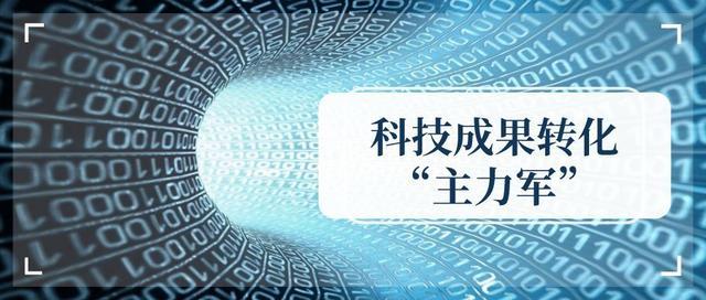 """山东高教再出发(三)——科技成果转化服务的""""主力军"""""""