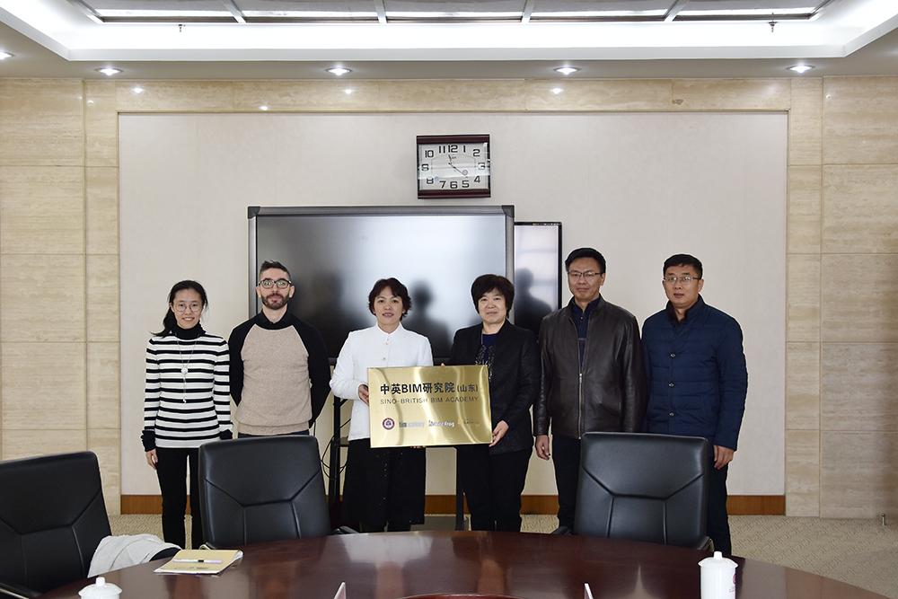 山东职业学院成立中英BIM研究院(山东)