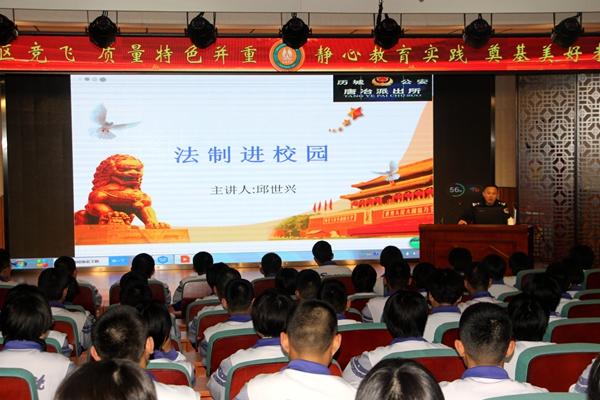 济南中学东校区开展法制manbetx网页版手机登录系列活动