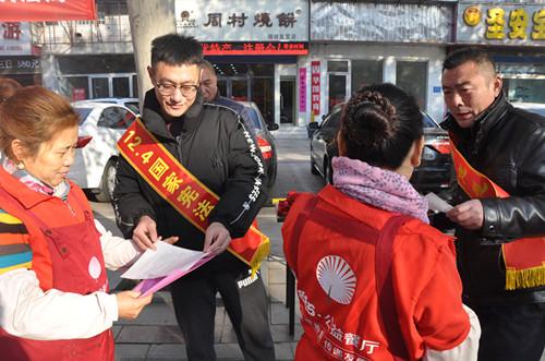 淄博市桓台县教体局开展宪法宣传日宣传活动