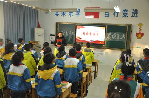 淄博市桓台县实验小学:宪法日晨读宪法