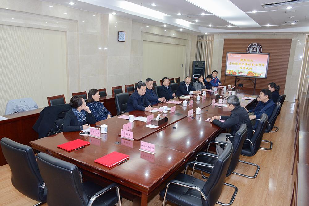 山东职业学院与山东交通学院、聊城大学、齐鲁工业大学、青岛大学签署合作框架协议