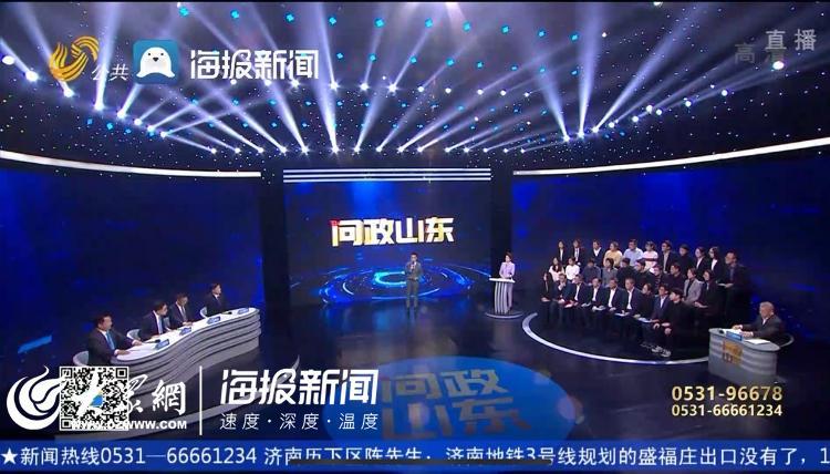 【齐鲁壹点】定了!济南副市长郑德雁现场回应:地铁3号线12月28