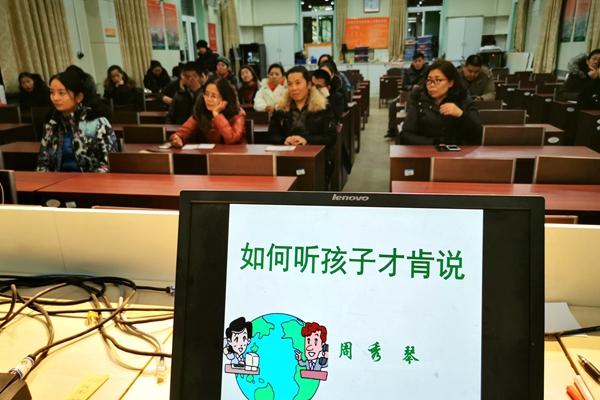 """济南中学""""智慧父母课堂""""第五期讲座举行"""