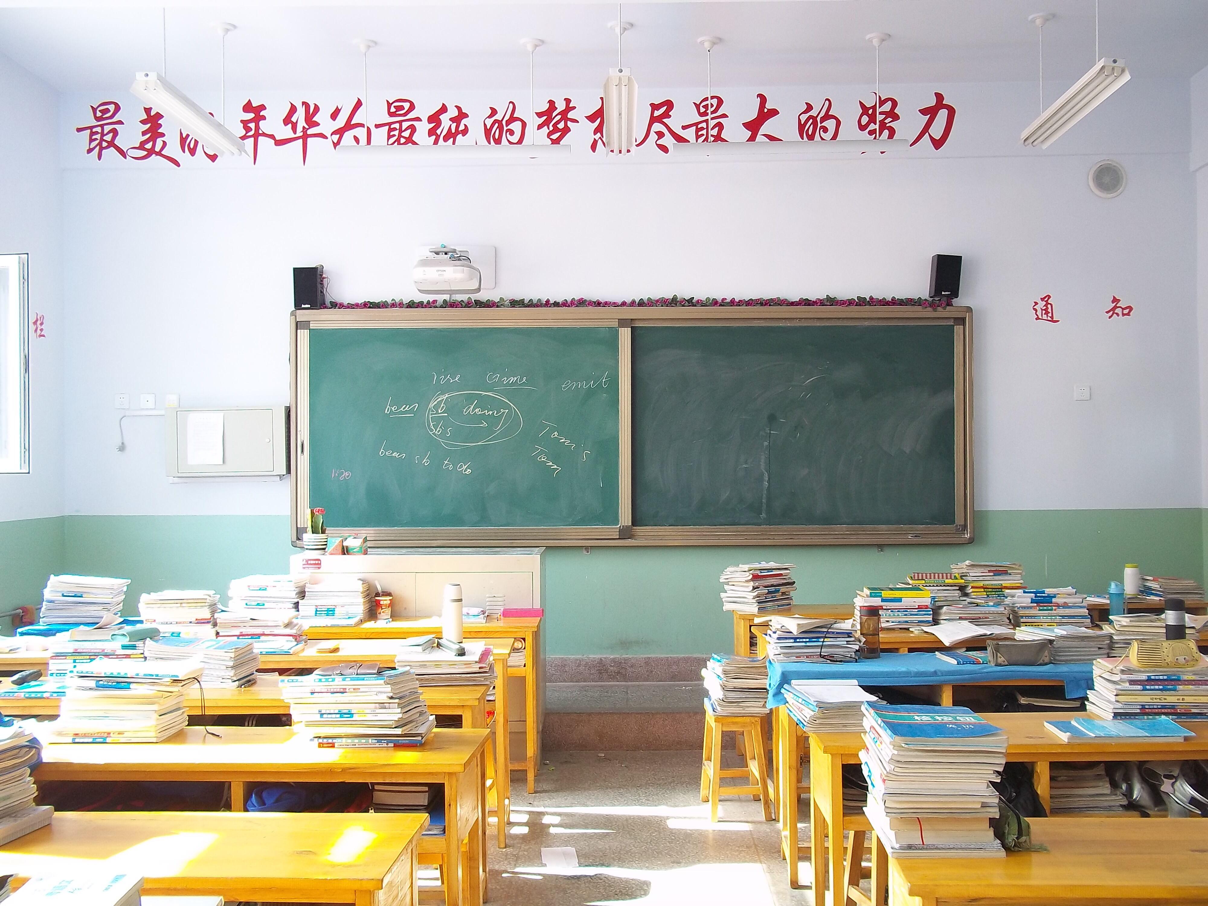 """考生家长必读""""新高考""""政策解答30问(之二)"""