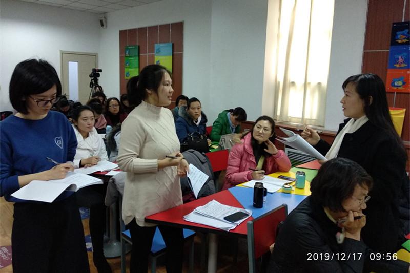 济南市青年心理教师说课展示活动在济南一中举行