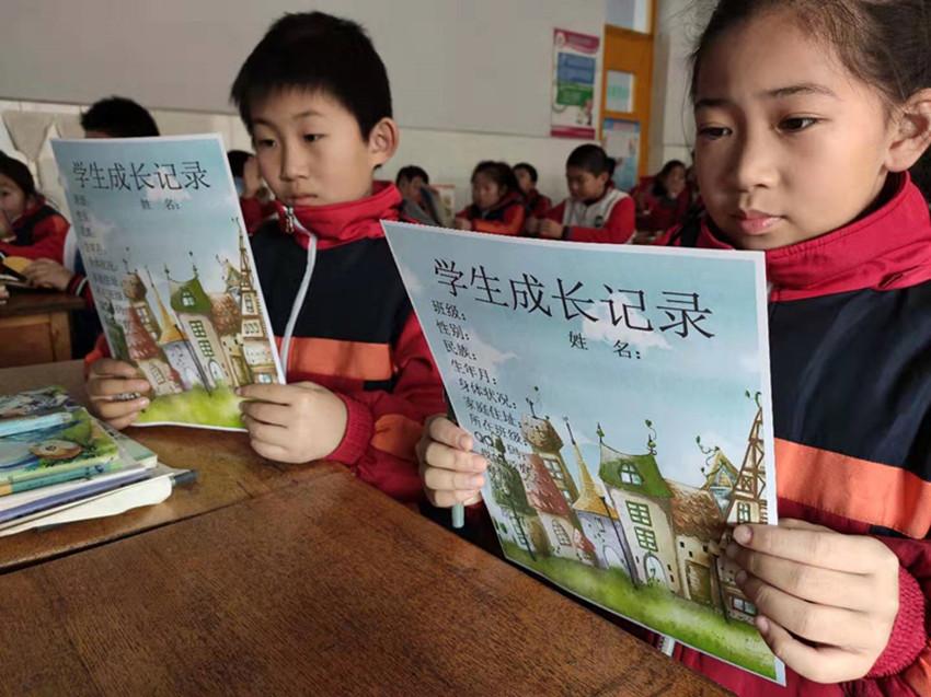 """淄博市桓台县陈庄小学""""三评""""联动让学生""""绿色""""成长"""