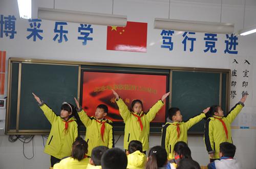淄博市桓台县实验小学举行毛泽东诗词朗诵会