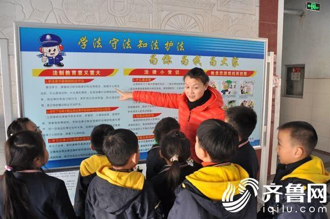 济南东方双语实验学校法治宣传月活动丰富