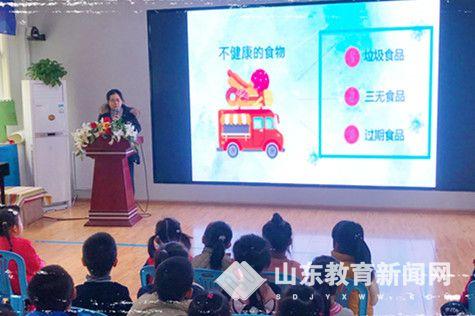 """""""食""""话实说,共促成长——济南市天桥区实验幼儿园开展品参会活动"""
