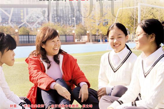 """2019,这些人""""占领""""《山东manbetx网页版手机登录》封面——中学篇"""