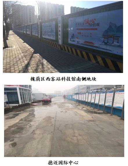 [大众网·海报新闻]济南持续开展扬尘治理强化督查检查,13个项目