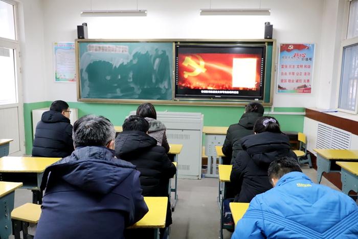 鲁矿二小组织全体党员观看灯塔大课堂第七课