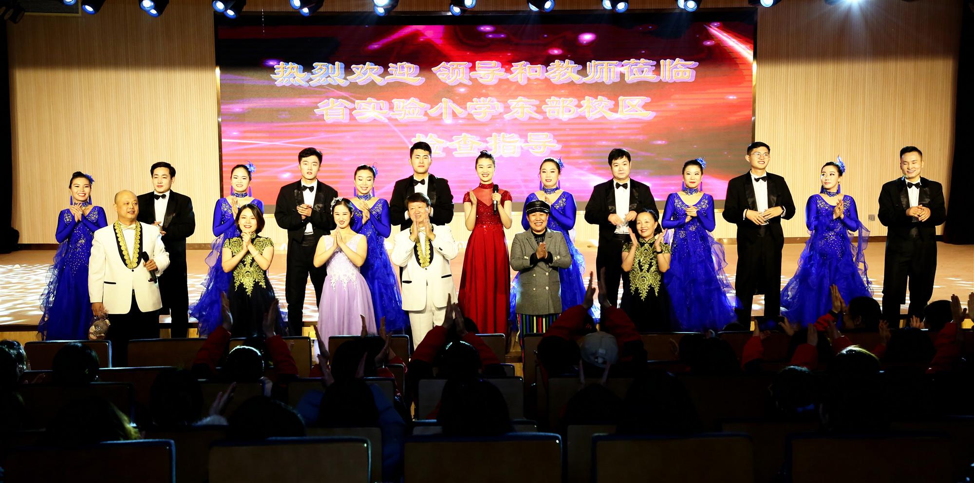 山东省实验小学(幼儿园)举行九校(园)区迎新春教职工团队风采展示活动