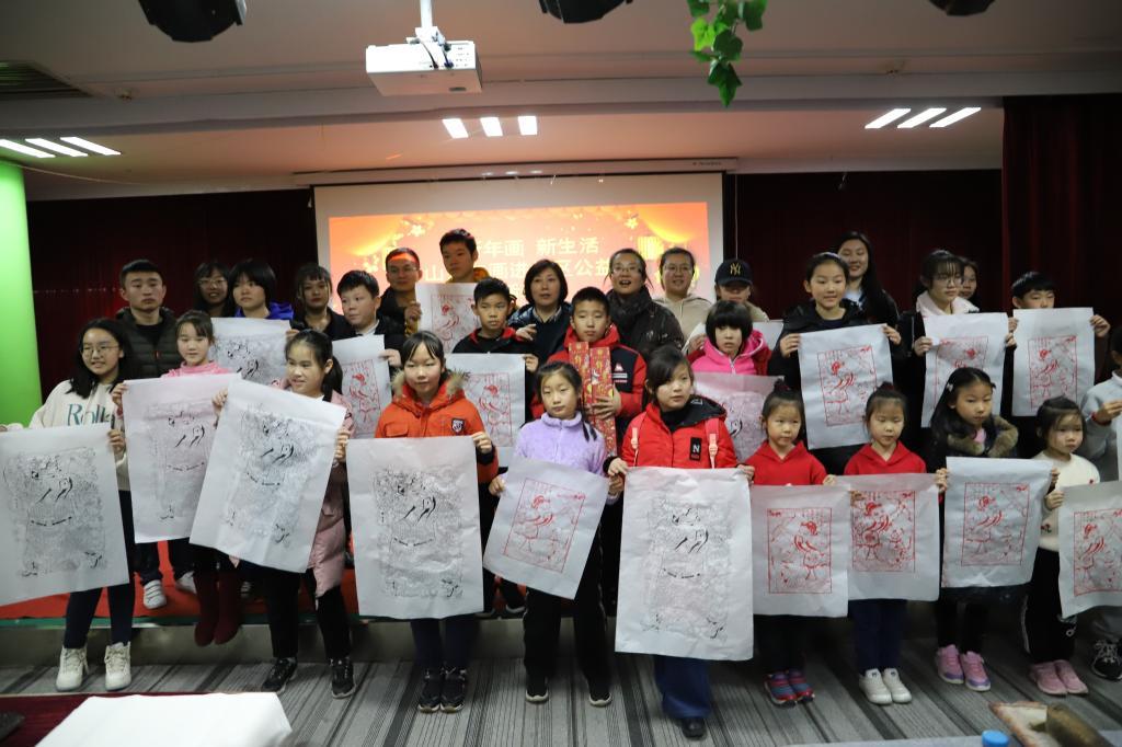 """山东艺术学院举办""""新年画 新生活——山东年画进社区公益活动"""""""