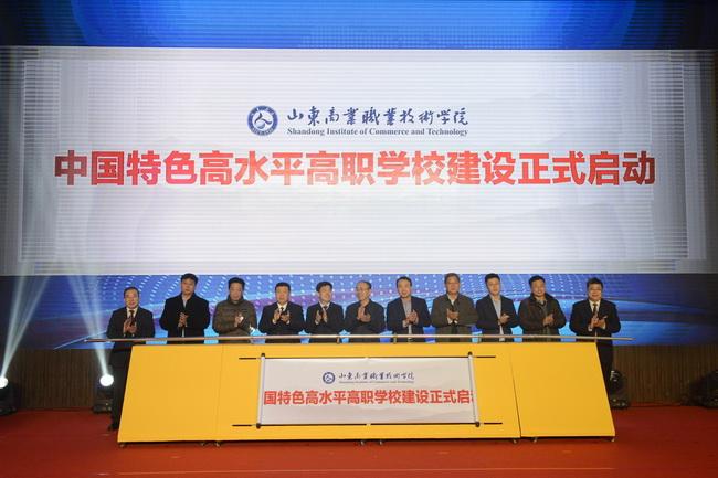 """借""""双高计划""""东风 科技赋能打造新商科国际品牌"""