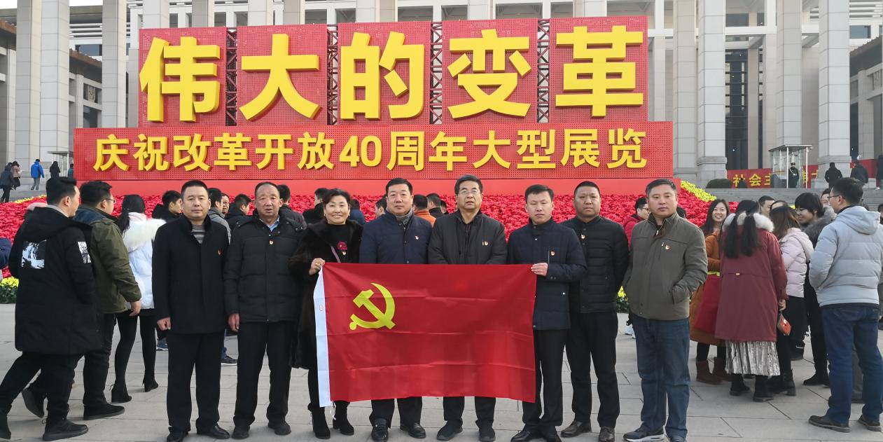 图说:2018年12月,莘县驻京流动党员党委组织部分党员代表参观国家博物馆。