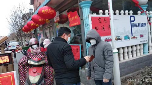 """淄博市桓台县实验小学:党员抗""""疫""""冲在前"""
