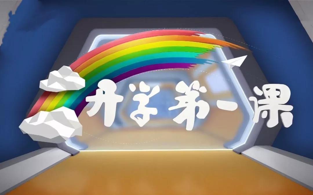 济南市manbetx网页版手机登录局致泉城家长的一封信:回望处,笑看花开