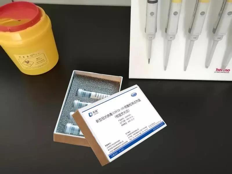 山东师大研制出新型冠状病毒快速检测试剂盒 不到20分钟出结果