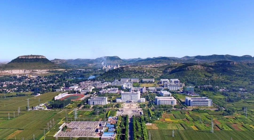 枣庄学院发布2020年人才招聘启事