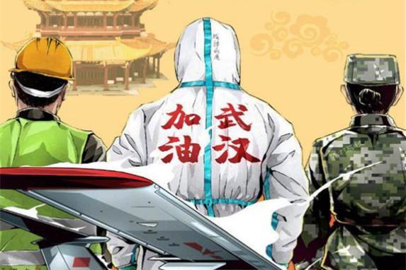 山东青年政治学院师生用艺术作品为抗击疫情呐喊助威