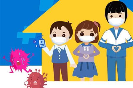 烟台市中小学生新冠肺炎防护指导手册