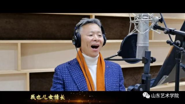 """山艺战""""疫""""系列原创公益歌曲重磅首发 """"三歌行""""之王宏伟演唱《儿女情长》"""