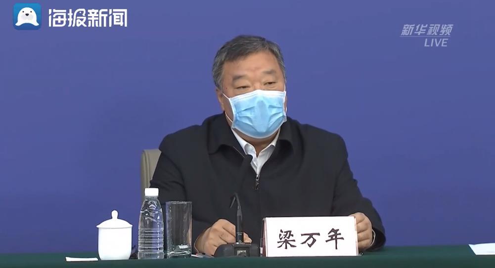 疫情拐(guai)點來了(liao)嗎(ma)?國家衛健委︰全國疫情態勢持續向好(hao)