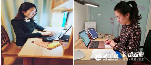 【热文】济南工程职院泰国留学生开启线上学习