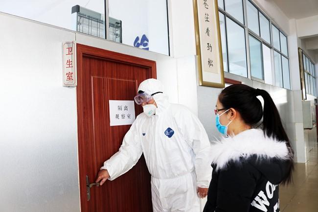 荣成市石岛湾中学2020春季开学防疫演练