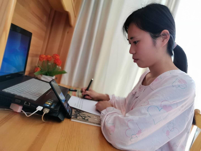 线上研训促提升 ——济南市天桥区中心三幼体育教学活动研训纪实