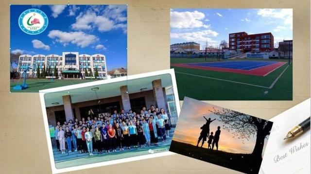 家校携手 为爱护航——德州市陵城区实验小学寒假家庭教育活动纪实