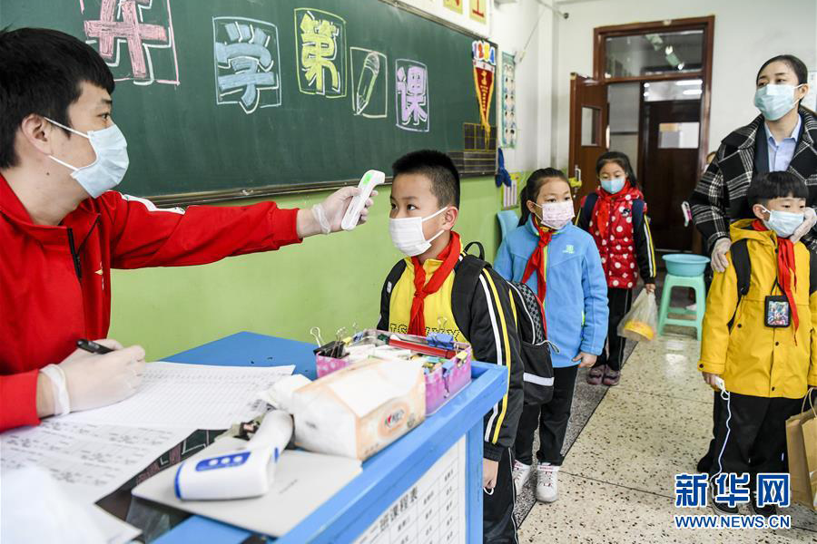 一起来看新疆开学防疫第一课