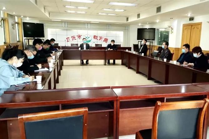 14名日照教师奔赴新疆支教