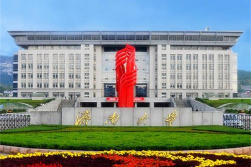济南大学:不忘立德树人初心 为高等manbetx网页版手机登录事业发展增光添彩