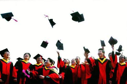 【使命与发展笔谈】守初心担使命 推动高等学校高质量发展