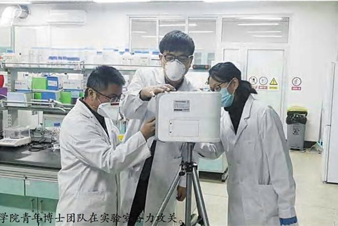 """让高校成为科技创新""""策源地""""——鲁东大学青年博士团队成功研发新冠病毒快速检测试剂盒侧记"""