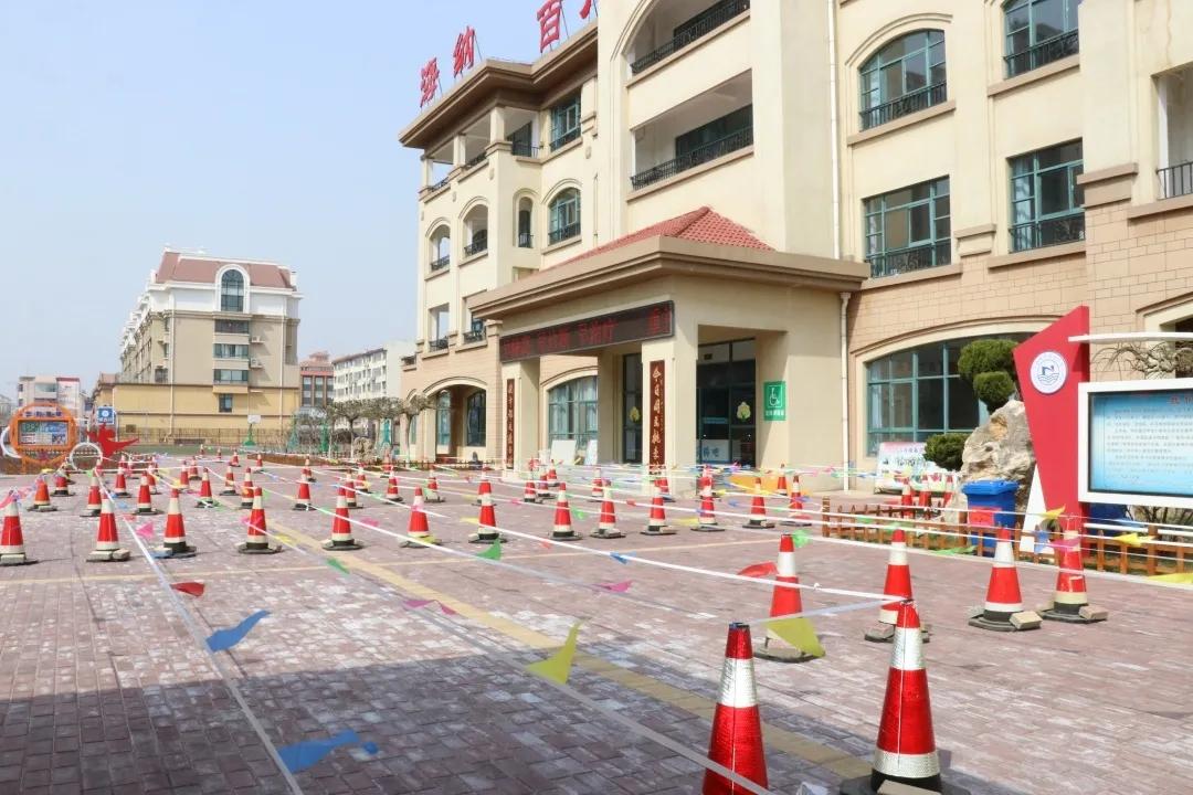 烟台市牟平区宁海街道中心小学开展实地演练 备战开学复课