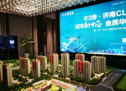 济南新东站片区楼市回暖,亲民价格楼盘更受市场欢迎