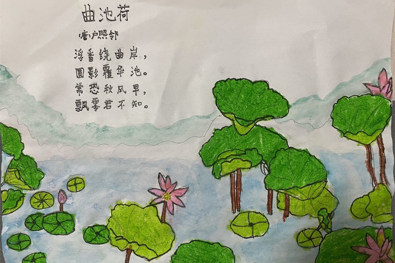 济南高新区伯乐实验学校:读诗绘画,绘画赏诗