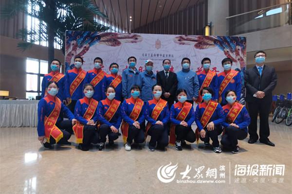 【大众网?海报新闻】快讯!滨州又有49名支援湖北医疗队员平安回家
