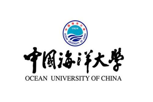 中国海洋大学2020年教师招聘启事