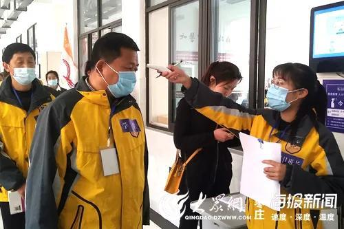 枣庄市举行第二次疫情防控演练暨省市开学复核问题整改工作推进会
