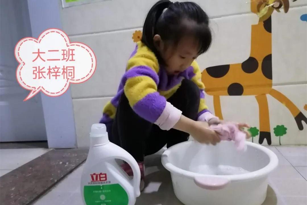 泰安肥城市实验小学幼儿园:萌娃宅家劳动欢乐多