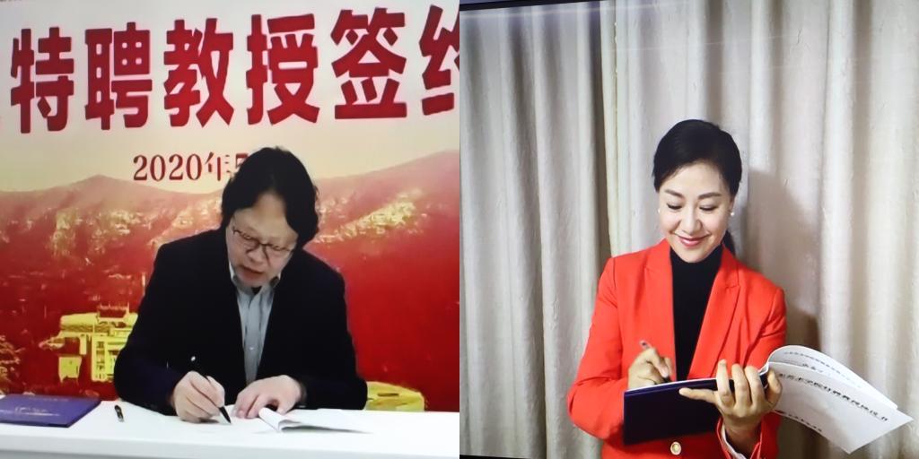 歌唱家王丽达受聘山东艺术学院特聘教授