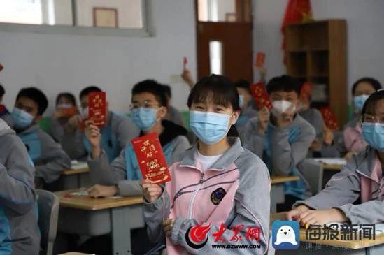 """""""春风十里不如校园有你""""临沂九年级学生正式开学"""
